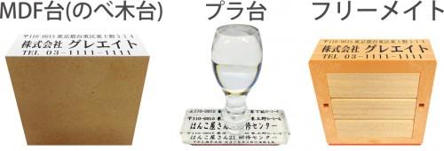 stamp-handle201801